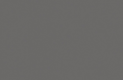 U960 ST9 Оникс серый